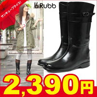 ◆レビューを書いて送料無料◆ Rubb ALBI ラブ アルビ ジョッキー(乗馬)タイプ 本革調 レインブーツ ラバーブーツ ジョッキー型 レディース 女性用 長靴 雨靴