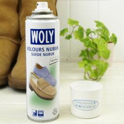 Woly Velours Nubuk Spray