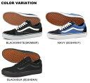国内正規品 VANS OLD SKOOL バンズ ヴァンズ オールドスクール スケートシューズ ジャズ JAZZ 黒 BLACK NAVY BLACK/BLACK ブラック ネイビー ブラック/ブラッ