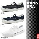 送料無料 バンズ エラ スニーカー メンズ レディース ウィメンズ スケートシューズ キャンバスシューズ デッキシューズ 黒 白 ブラック ネイビー トゥルーホワイト US企画モデル VANS ERA BLACK NAVY TRUE WHITE 靴