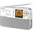 【送料無料(沖縄・離島・北海道除く)】SONY ポータブルラジオレコーダー ICZ-R51 ( ICレコーダー機能を搭載したポータブルラジオ ) (ICZR51)