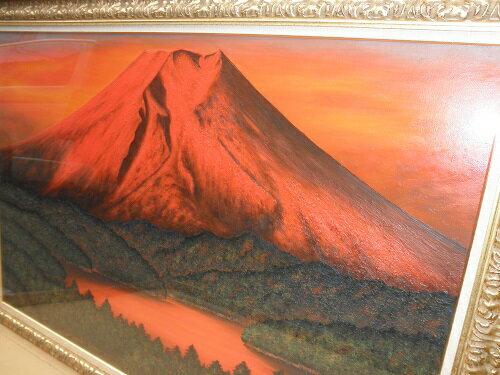 【送料無料(一部地域除く)】作品名・赤富士の風景画・80号・評価額書有り(赤富士)富士山の絵(在庫品)