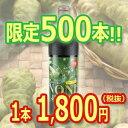 クック産ノニジュース900ml 限定500本