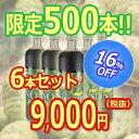 クック産ノニジュース900ml 限定500本 6本セット