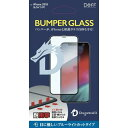 Deff BUMPER GLASS 強化ガラス Dragontrail ブルーライトカット iPhone XS Max