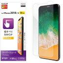 保護フィルム スムースタッチ/光沢 iPhone XS