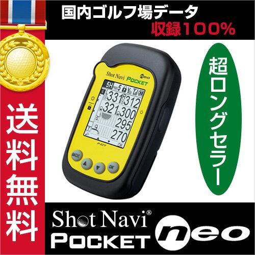 ショットナビ GPSゴルフナビ ポケットネオ/ShotNavi PocketNEO/【イエ…...:applause-gps:10000004