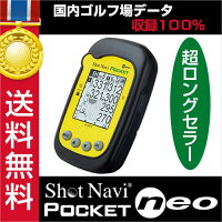 shotnaviPocketNEO/ショットナビポケットネオ(イエロー)
