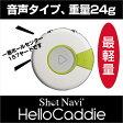 《再入荷》ショットナビ ハローキャディ / shot navi HelloCaddie通常モデル(ゴルフナビ/GPSゴルフナビ/GPSナビ/トレーニング用具/ゴルフ用品/golf/ナビゲーション/ナビ/楽天)