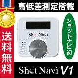 ����åȥʥ� V1 /shot navi V1(����եʥ�/GPS����եʥ�/GPS�ʥ�/�ȥ졼�˥��Ѷ�/���������/golf/�ʥӥ��������/�ʥ�/��ŷ/����)