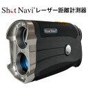 【ポイント10倍】ショットナビ Laser Sniper X1(レーザー スナイパー) [レーザー距離計測器]/shot navi(ゴルフレーザー/ゴルフ距離計測器/レーザー測定器/レーザー距離計/ショットナビ/売れ筋)