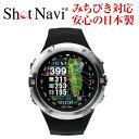 [ポイント10倍]ShotNavi W1 Evolve エボルブ /ショットナビ 《腕時計》(ゴルフナビ/GPSゴルフナビ/ゴルフ距離計/競技モード/高低差/エイム機能/スマホ連動/フェアウェイナビ/グリーンビュー/海外コース対応)