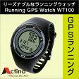 《新発売》【GPSランニングウォッチ】Actino(アクティノ) WT100[ウォッチ]/ランニングGPSウォッチ/GPSランニング/ランニングウォッチ/GPS