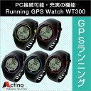 【新発売】《GPSランニングウォッチ》Actino(アクティノ) WT300[ウォッチ]《走行ログ》/ランニングGPSウォッチ/GPSランニング/ランニングウォッチ/GPS