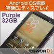 【MP3プレイヤー】《COWON/コウォン》D3-32G-PP[パープル]32GB(8809290180957)