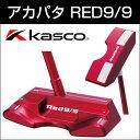 キャスコ Red9/9 アカパター(レッド、アカパタ、パター、Kasco、赤パタ)専用 オリジナル カーボンシャフト男女兼用 ユニセックス(85228)