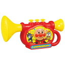 【それいけ!アンパンマン】【対象年齢3才以上】【演奏できるのは全10曲】マジカルトランペット【アガツマ】