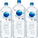 【ケース販売】【軟水】【静岡県採水】アルカリイオンの水 2Lペットボトル6本入り【キリンビバレッジ】