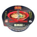 【凄麺シリーズ】【醤油味】【ノンフライ太麺】ニュータッチ 富山ブラック 12個【ヤマダイ】