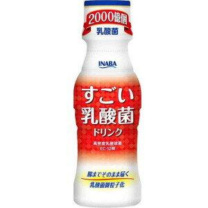 【高密度乳酸球菌】【EC-15株】【内容量100ml】すごい乳酸菌ドリンク 10本【いなば食品】