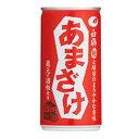 【内容量190ml缶】甘酒缶 30本入り【白鶴酒造】