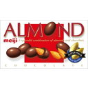 【チョコレート】【内容量88g】【プレミアムナッツセレクト】...