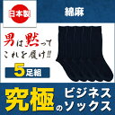 0227businesssox1002
