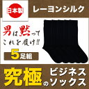 0227businesssox1013-