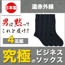 0227businesssox7000a