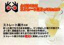 青森県の焼き肉のたれ!スタミナ源タレ 辛味家(カラミヤ)■10P03Dec16■
