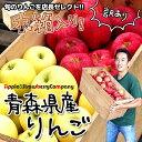 【おまけ付き】青森産 りんご 20kg 木箱入り 訳アリ 品種おまかせ●ドライりんごおまけ付き●只今の予定品種:早生ふじ、シナノゴールド、トキ、シナノスイートなど 味の乗った中生種が入荷してきてます!【沖縄・離島は送料4,320円】【あす楽対応】