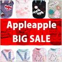 appleapple