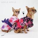 ♪メール便OK!1枚まで♪上品夏ゆかた☆APPLEAPPLE★アップルアップル 【ドッグウェア】【ドッグウエア】【犬服】【犬 服】【犬の服】【春夏新作】【犬Tシャツ】【犬の浴衣】