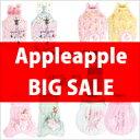 appleapple アップル APPLEAPPLE ドッグウェア ドッグウエア