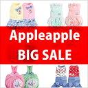 アップル APPLEAPPLE ドッグウェア ドッグウエア Appleapple