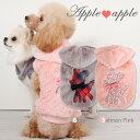 【均一SALE】※Furバンビパーカー☆Appleapple☆ アップルアップル【秋冬物 新作】【ドッグウェア】【ドッグウエア】【犬服】【犬 服】【犬の服】【Appleapple】