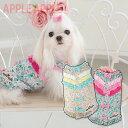 【均一SALE】※リバティブラウス☆Appleapple☆ アップルアップル【春夏物 新作】【ドッグウェア】【ドッグウエア】【犬服】【犬 服】【犬の服】【Appleapple】