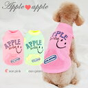 ※メール便OK 1枚まで♪アップルスマイルタンクトップ☆Appleapple☆ アップルアップル【秋冬物】【ドッグウェア】【ドッグウエア】【犬服】【犬 服】【犬の服】【Appleapple】