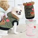 【均一SALE】※メール便不可!中綿ロゴベスト☆Appleapple☆ アップルアップル【秋冬物 新作】【ドッグウェア】【ドッグウエア】【犬服】【犬 服】【犬の服】【Appleapple】【ワンちゃん用服】【犬アウター】
