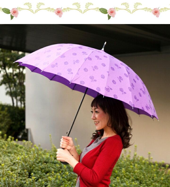 バラ傘 薔薇模様が浮き出る傘 晴雨兼用長傘 (...の紹介画像2