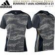 adidas/アディダス アップルオリジナル ランニングTシャツ (ADMSS2014-21:リード)メンズ陸上ウェア(admss201421)