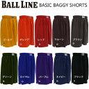 定番ワンポイント【Ball Line】ボールラインバスパン ベーシックバギーショーツ バスケットウエ