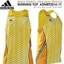 adidas/アディダス アップルオリジナル ランニングシャツ(ADMRT2014-17:サン/Cゴールド)オリジナル メンズ陸上ウェア(admrt201417)