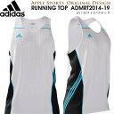 adidas/アディダス 売れ筋 アップルオリジナル ランニングシャツ(ADMRT2014-19:ホワイト/ブラック)オリジナル メンズ陸上ウェア(admrt2...