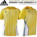 adidas/アディダス アップルオリジナル ランニングTシャツ(ADMSS2014-17:サン/Cゴールド)オリジナル メンズ陸上ウェア(admss201417)