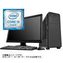 (WEB限定)(デスクトップパソコン本体)intelCore i5搭載 タワー型モデル(4)