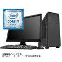 (WEB限定)(デスクトップパソコン本体)intelCore i7搭載 タワー型モデル7(12)
