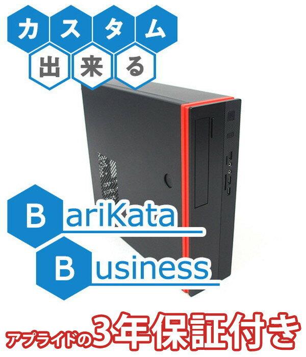 (3年保証 BTOパソコン)(アプライド限定)PCケース発売記念特価パソコン (基本構成 CPU:intel Core i7 8700/メモリ:DDR4 4GB/SSD:120GB)(BTOパソコン)