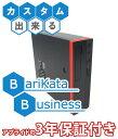 (3年保証 BTO デスクトップパソコン)(アプライド限定)PCケース発売記念特価パソコン (基本構成 CPU:intel Core i7 8700/メモリ:DDR4 4GB/SSD:120GB)