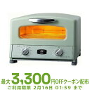 アラジン(Aladdin) 4枚焼き AGT-G13A(G) [AGTG13AG] グリーン グラファイト グリル&トースター 4962365070127